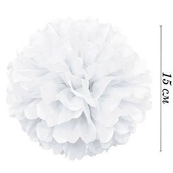 Бумажные помпоны из тишью 15 см