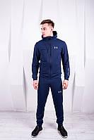 Синий брендовый мужской спортивный костюм из трикотажа | Мужской спортивный костюм Андер Армор, фото 1