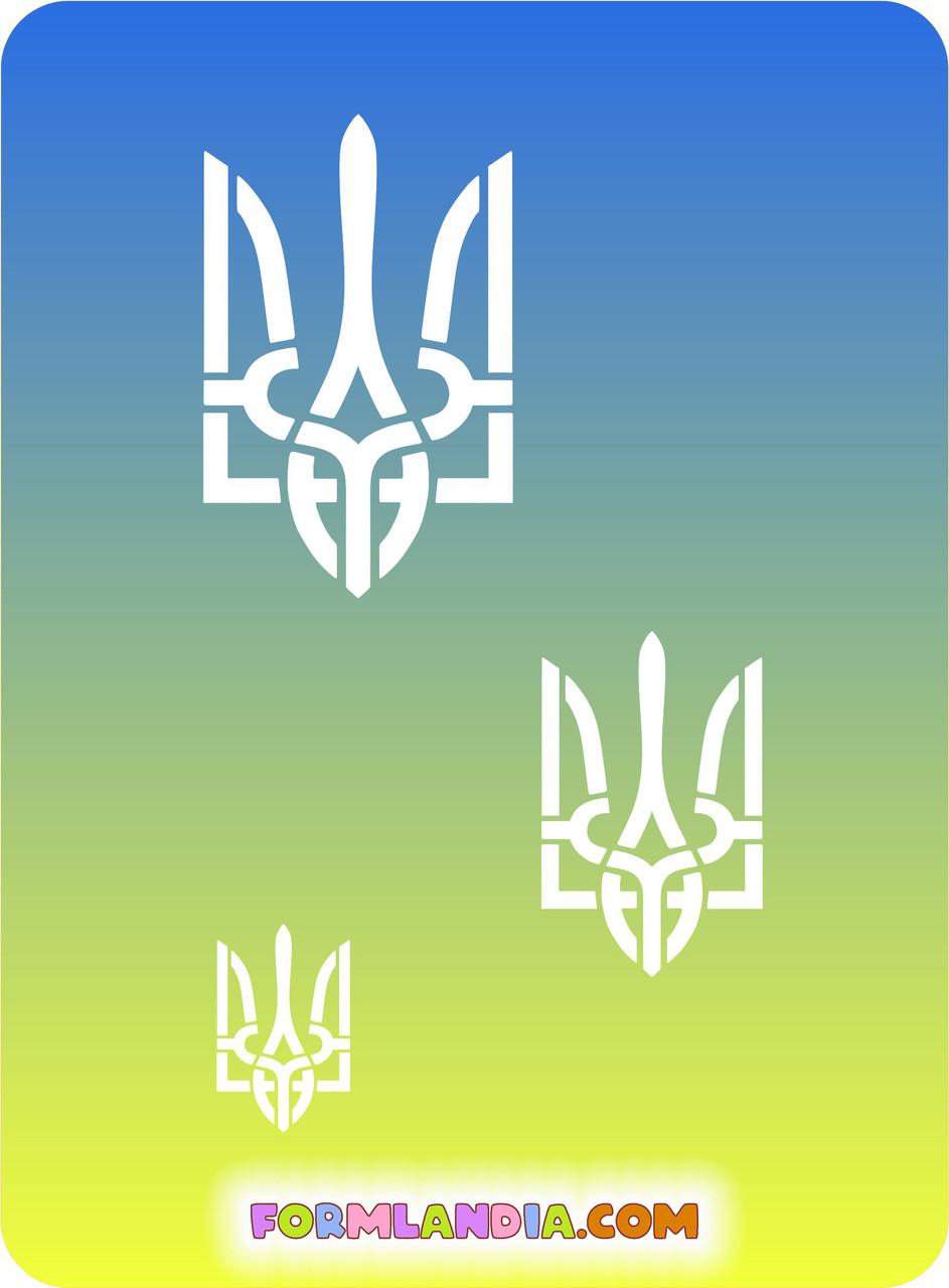 Трафарет Герб Украины