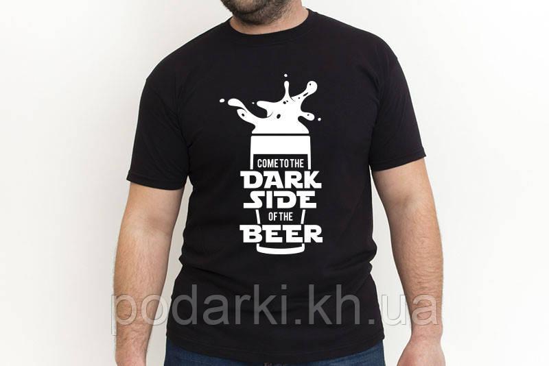 Яркая футболка для любителя пива