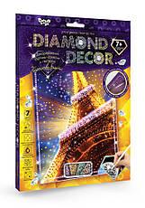 Набор Diamond decor DD-01 Данко-тойс, фото 2
