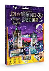 Набор Diamond decor DD-01 Данко-тойс, фото 3