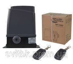 Комплект автоматики для відкатних воріт Miller Technics 1000