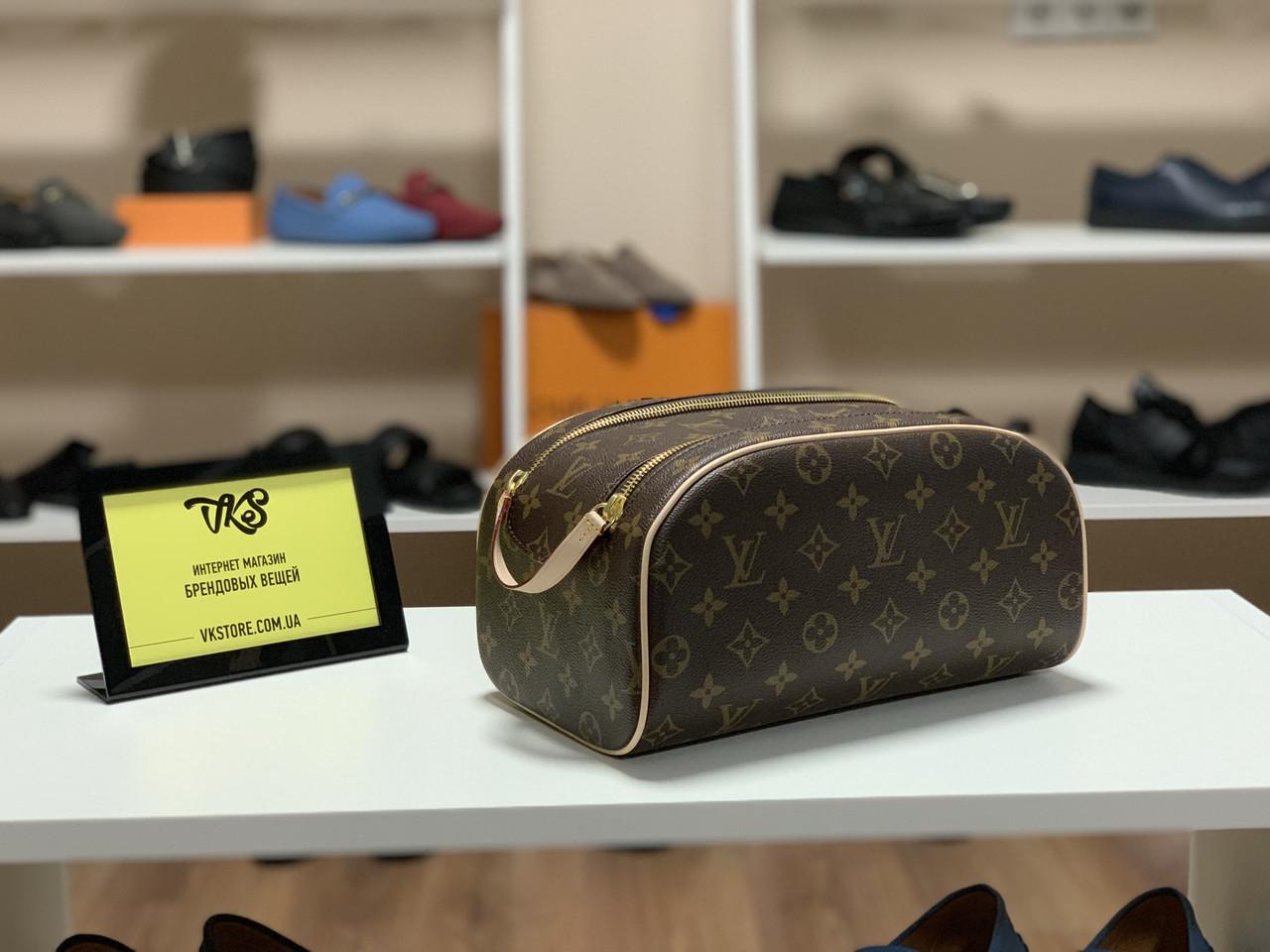 Косметичка Louis Vuitton King Size