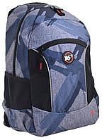 Рюкзак для мальчика школьный городской YES 557008 T-39 Graphite