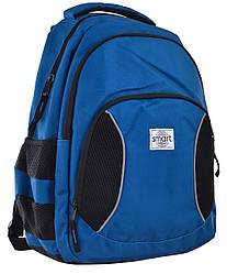 Рюкзак для мальчика подростковый SMART 557111 SG-25 Navy
