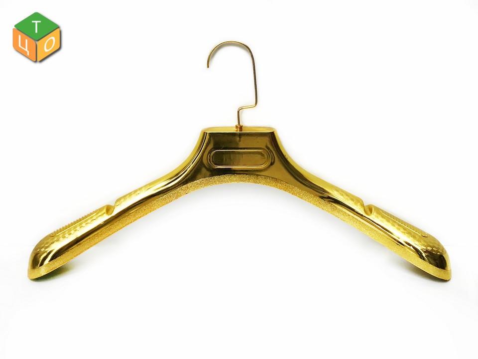 Вішалка для одягу з золотим напиленням, жіноча