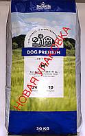 Корм БОШ ДОГ ПРЕМИУМ BOSCH Dog pREMIUM для собак 20кг БЕСПЛАТНАЯ  доставка по Украина!!!