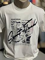Стильная молодежная мужская футболка. Молочного цвета. Турция. Размер - М (48)