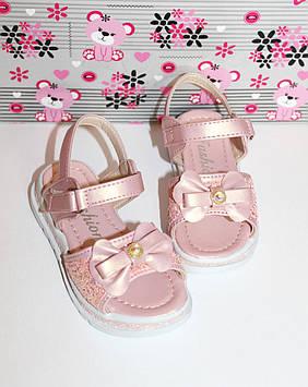 Детские босоножки нарядные для девочки розовые 25-30