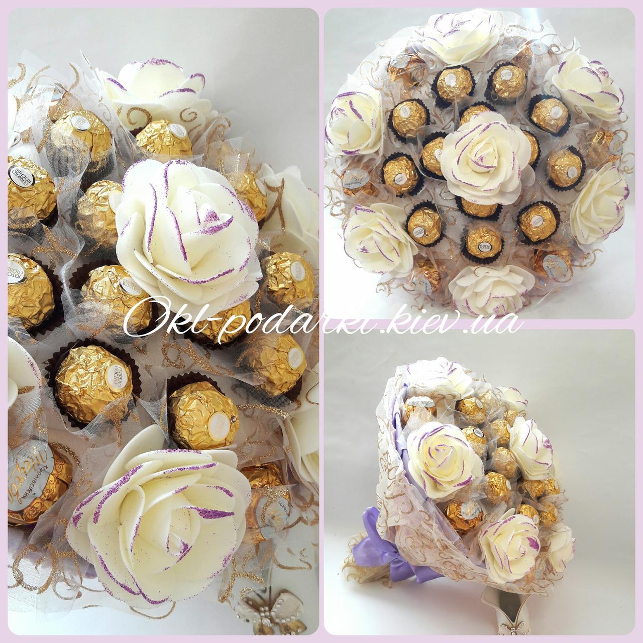 Букет из  конфет Фиолет Лате