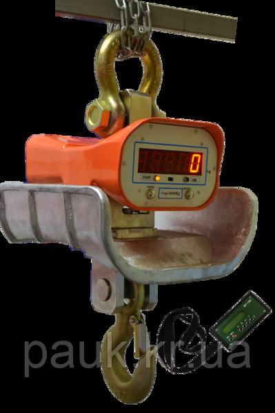 Весы крановые XZH-10t, весы с термощитом Днепровес