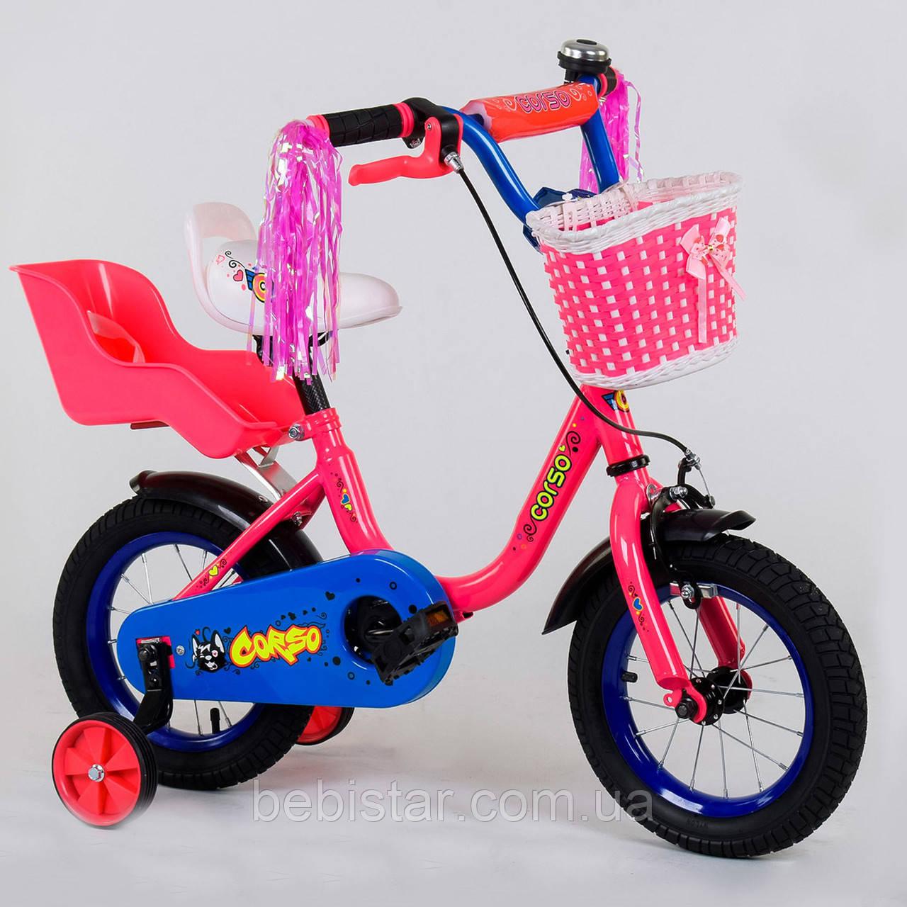 """Двухколесный детский велосипед Corso 12"""" РОЗОВЫЙ, звоночек, корзинка и сидениее для куклы деткам 3-4 года"""