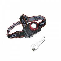 Налобный фонарь X-Balog BL T99-T6