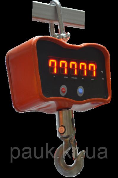 Весы крановые XZP-0,5t высокоточные Днепровес