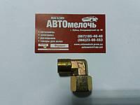 Угольник резьбовой наруж. М18х1.5 - внут. (гайка) М18х1.5