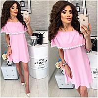 Платье 786,цвет розовый