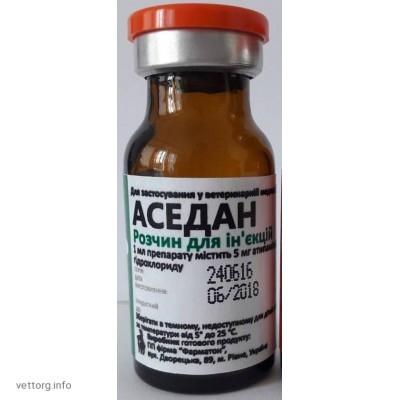 АСЕДАН,устранение седативного и анальгезирующего действия у собак и кошек, 10 мл