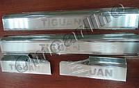 Накладки на пороги (НА ПЛАСТИК) volkswagen tiguan (фольксваген тигуан), 4 шт. логотип гравировкой, нерж., фото 1