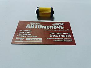 Фильтр электроклапана ГБО (высокий)