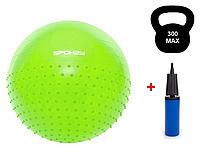 Гимнастический мяч для спорта с насосом 65 см, фитбол, мяч для фитнеса Spokey HALF FIT, фото 1