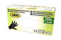 Набір рукавичок нітрилових JBM 100 шт М (52681)