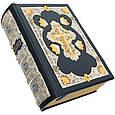 Библия в кожаном переплете с декоративными позолоченными и посеребренными накладками, фото 2