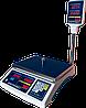Ваги електронні з портом RS232, 15 кг