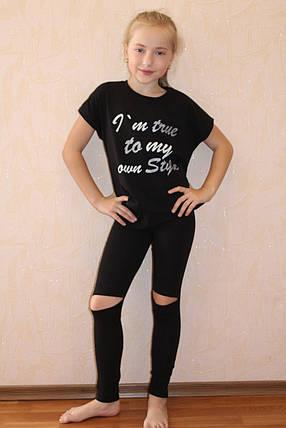 Подростковый костюм на девочку, фото 2