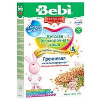 Безмолочная каша Bebi Premium (Беби Премиум) гречневая низкоаллерг. с пребиотик., 200 г, 1104682