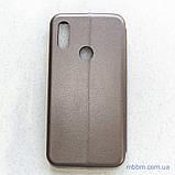Чехол G-Case Xiaomi Redmi 7 grey, фото 2