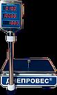 Весы торговые электронные, 30 кг ВТД-ЕЛ(F902H-30EL), фото 5