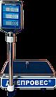 Торгові електронні ваги, 30 кг ВТД-СЛ(F902H-30СL), фото 4