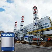 Краска полиуретановая по металлу, бетону, для судостроения, сельхозтехники, цистерн Станколак 5008