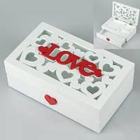 Деревянная шкатулка для украшений Love 20х12х7 см