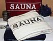 Рушник в сауну SAUNA, фото 2