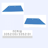 Леміш правий/лівий 3352130(3352030)/3352131(3352031) Lemken (Лемкен)