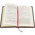 """Книга в кожаном переплете с декоративным оформлением """"Литургия"""", фото 7"""