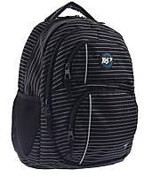 Рюкзак школьный подростковый YES 557061 T-80 Silver lights