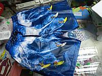 Плавки Шорты Непромокающие детские подростковые купальные для мальчика р.122 -164