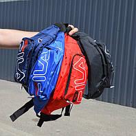 Поясные сумки Fila