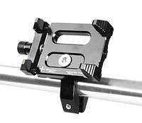 Крепление LTC металлическое для смартфона телефона на руль алюминиевое кріплення крепеж холдер
