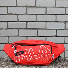 Поясная сумка Fila Реплика