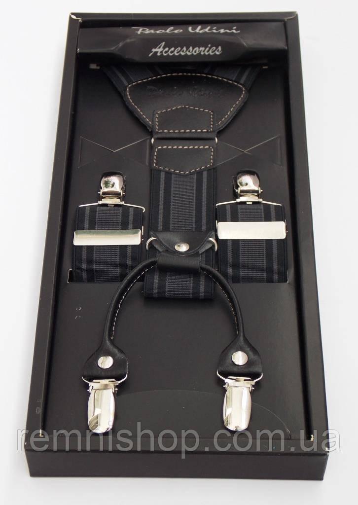Мужские черно-серые подтяжки Paolo Udini подарочные