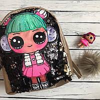 Новинка. Детский рюкзак ЛОЛ с паетками и меховым помпоном.