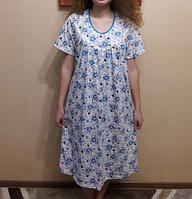 d798ea420850 Длинная ночная сорочка женская (ночнушка) трикотажная хлопковая больших  размеров Украина