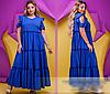 Расклешенное женское платье, с 50-60 размер