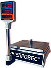 Ваги торгові, 3 кг ВТД- Т2, СВ дисплей(Днепровес), фото 3
