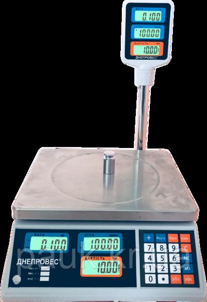 Весы торговые, 30 кг ВТД-Т2, РК дисплей