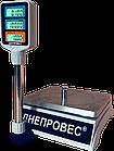 Ваги торгові, 3 кг ВТД-Т2, РК дисплей(Днепровес), фото 4
